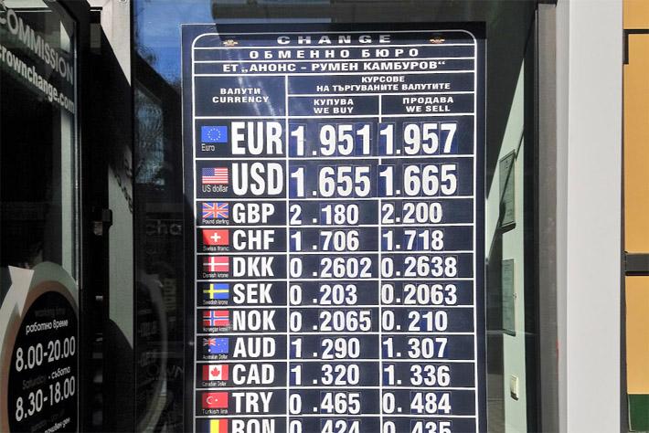Какую валюту брать в Болгарию