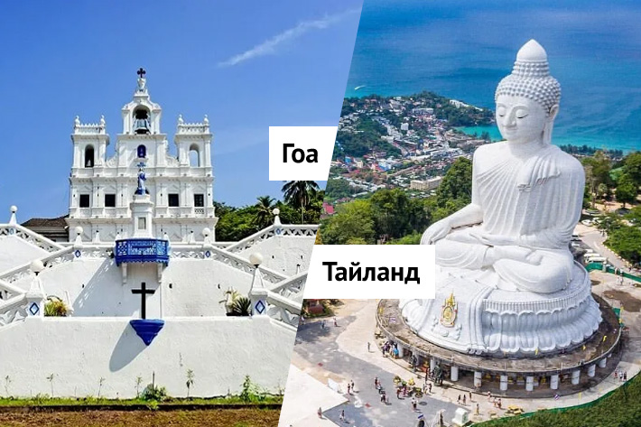 Советы туристам в Тайланде