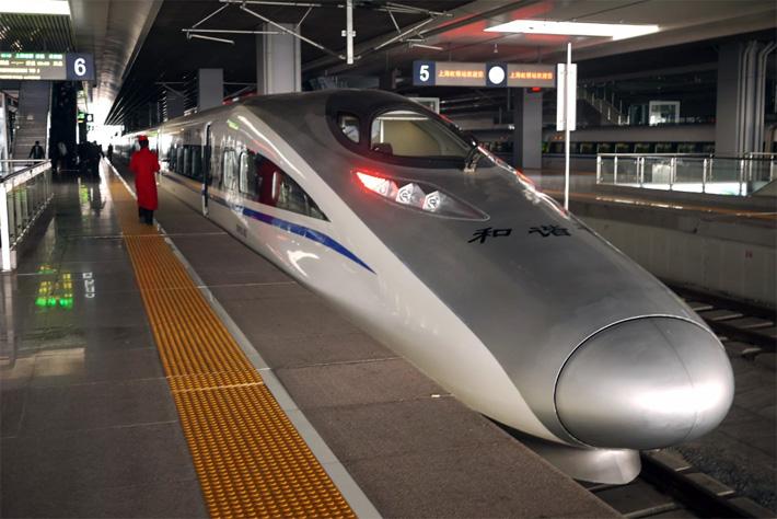 Пекин Шанхай скоростной поезд
